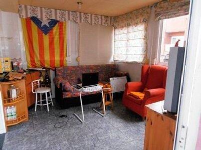 Онлайн недвижимость в испании