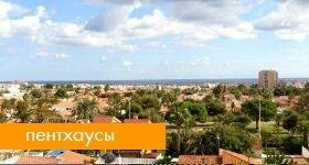 Доверенность на недвижимость испания